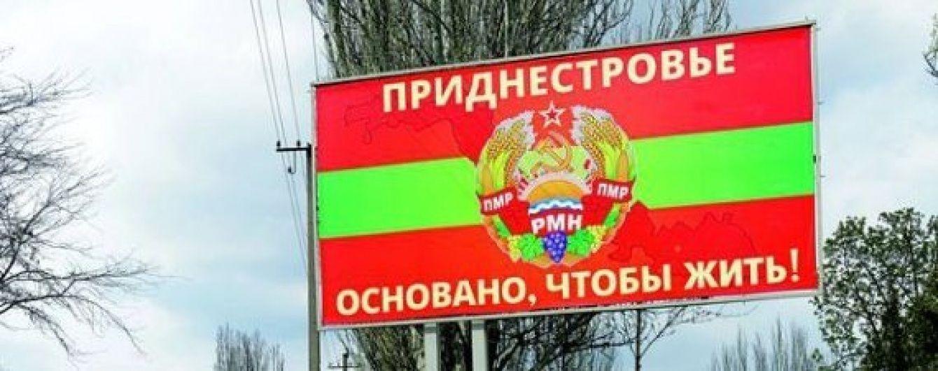 Президент Молдови вимагає вивести російські війська з Придністров'я