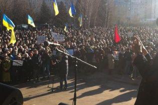 У Кривому Розі сотні людей вийшли на віче, очікують провокацій