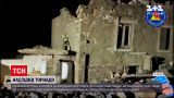 Новини світу: на Пантеллерії потужний вихор залишив самі руїни