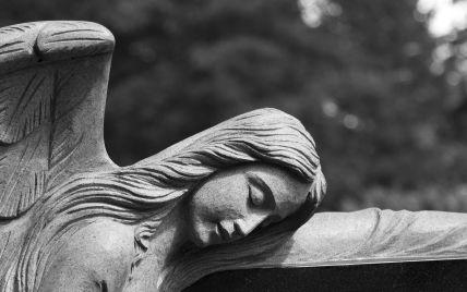 Разозлило замечание: во Львовской области осудили женщину, которая убила 8-летнюю девочку, ее мать и соседку