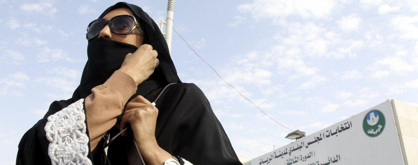 Вперше в історії в Саудівській Аравії були обрані жінки