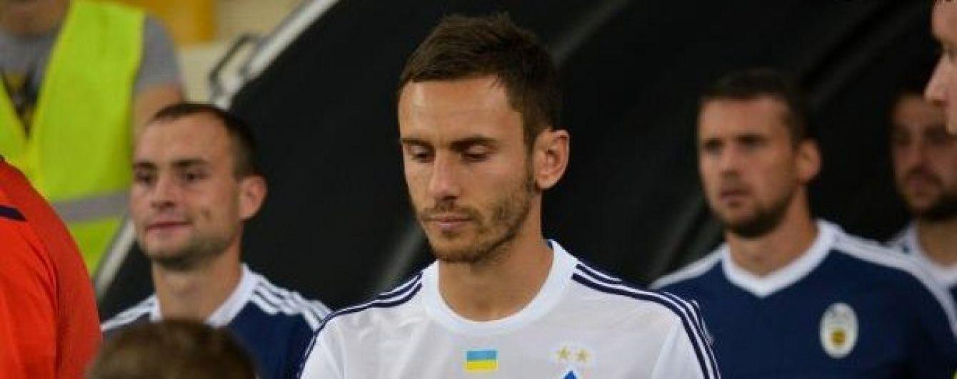 """Півзахисник """"Динамо"""" назвав небажаних суперників у 1/8 фіналу Ліги чемпіонів"""