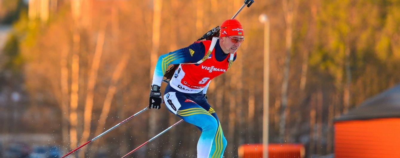 Україна фінішувала дев'ятою в чоловічій естафеті на Кубку світу з біатлону