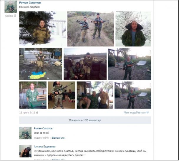 Бойовик з Калмикії про втрати на Донбасі: з 31 вижили тільки четверо