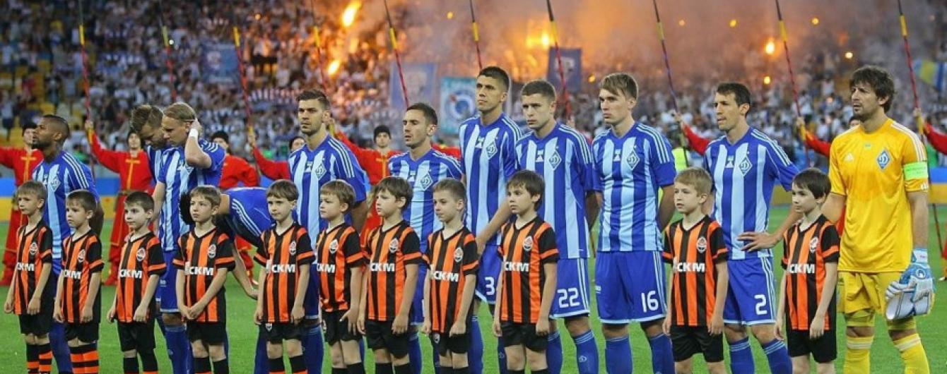 """""""Динамо"""" та """"Шахтар"""" чекають на суперників у єврокубках"""