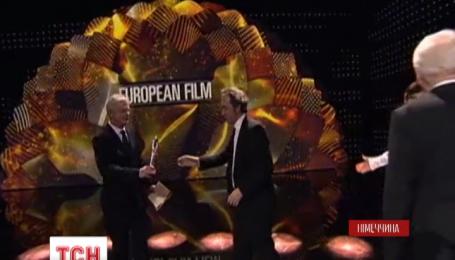 У Берліні оголосили володарів нагород Європейської кіноакадемії