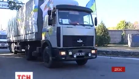 Бойовики не пропустили 23 вантажівки із гуманітарною допомогою для Луганська