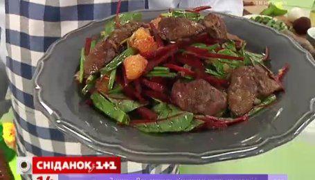 Рецепт теплого салату від Руслана Сенічкіна