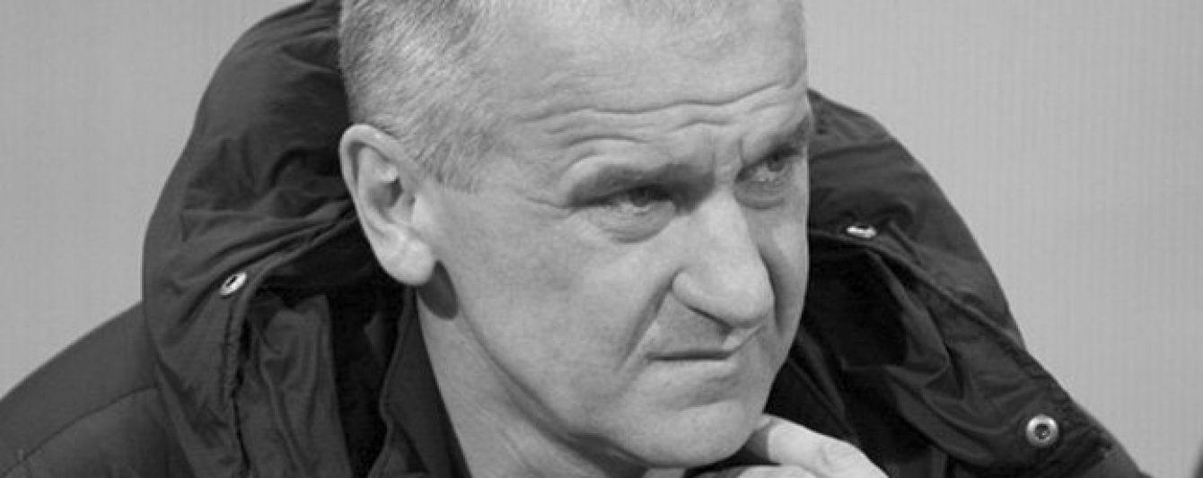 """Втрата """"Дніпра"""": помер спортивний директор клубу Тищенко"""
