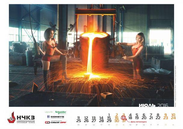 Російський крановий завод роздягнув співробітниць заради пікантного календаря