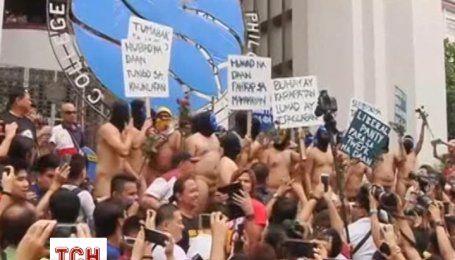 Филиппинские студенты голышом боролись с коррупцией