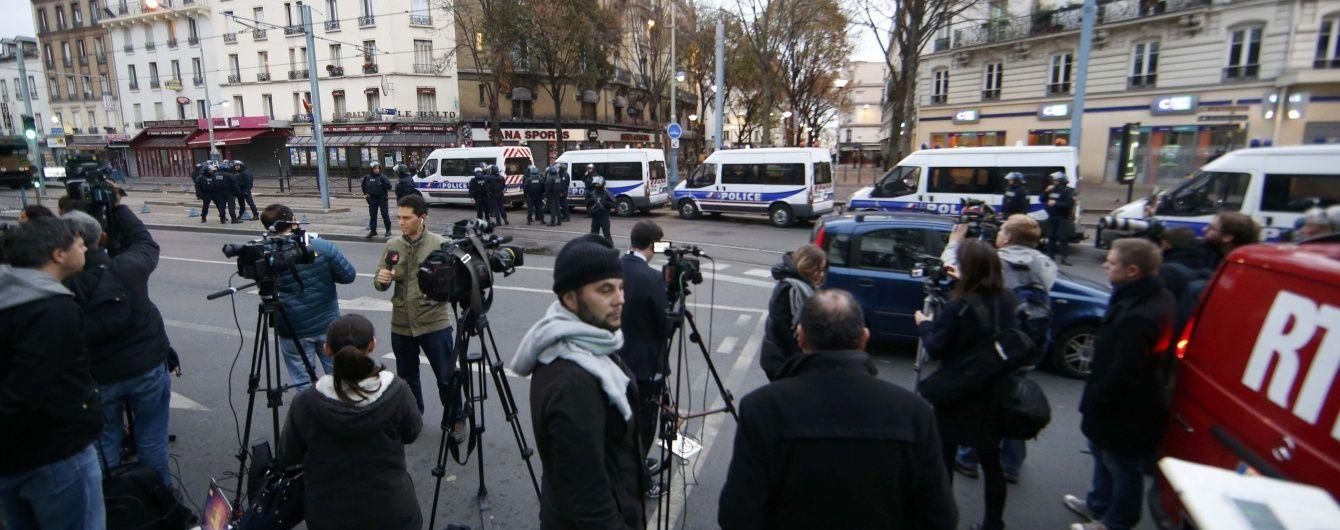 """Полиция возбудила дело против """"Миротворца"""""""