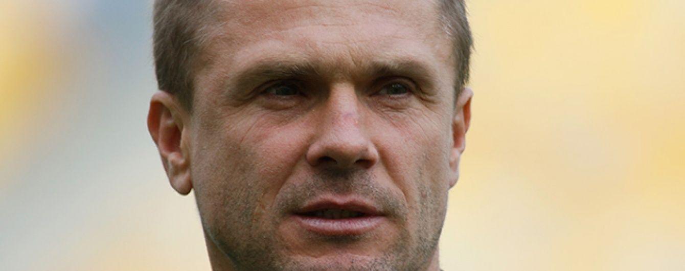 """Ребров пообіцяв знайти недоліки у грі """"Манчестер Сіті"""""""