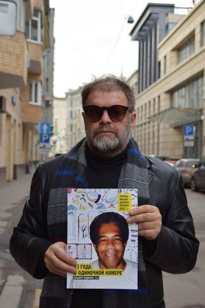 Гребенщиков поддержал украинских политзаключенных Сенцова, Кольченко и Афанасьева