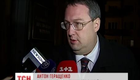 Антон Геращенко прокомментировал скандал с Саакашвили и Аваковым
