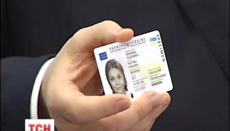 В 2016 году украинцы будут получать государственные паспорта нового образца