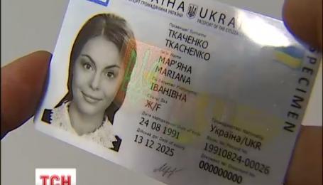 Украинцы в январе смогут получить паспорт в виде пластиковой карточки