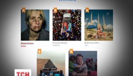 Робота українського фотографа перемогла на конкурсі LensCulture