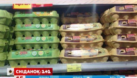 Найдорожчі яйця в Донецькій, Київській та Полтавській областях