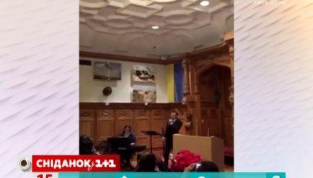 Святослав Вакарчук заспівав у Єльському університеті