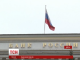 Уперше за 4 місяці на Московській біржі курс долара перевищив 71 рубль
