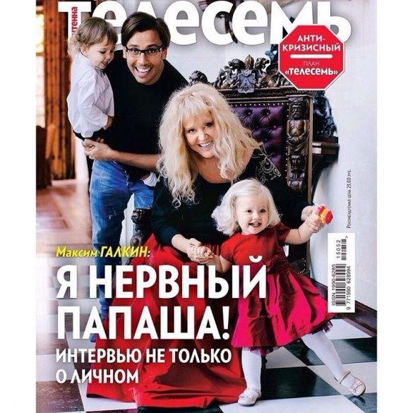 Пугачова та Галкін з дітьми