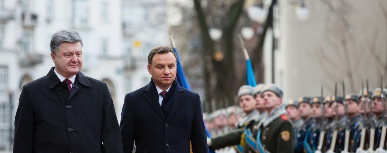 Дуда вперше приїхав до України