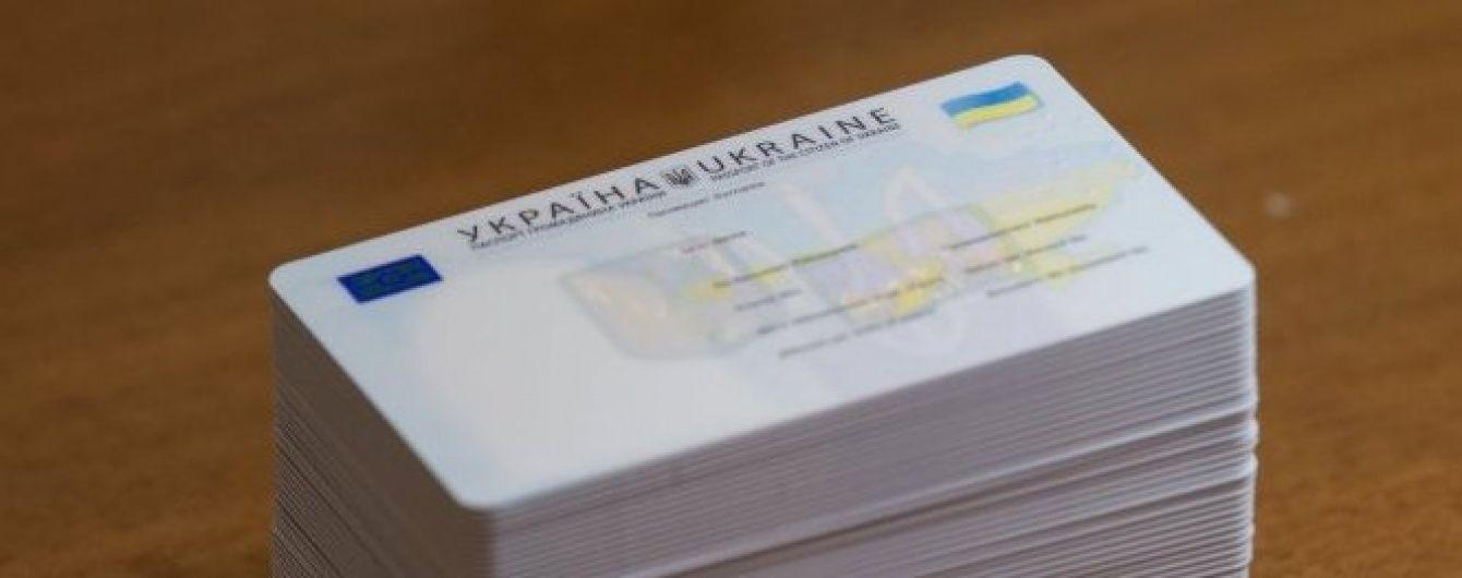 Мінськ уточнив, чому закрив кордон для українців з ID-картками