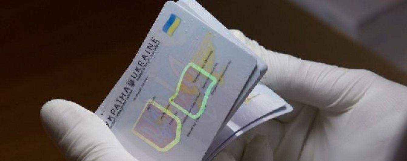 У МЗС прокоментували ситуацію з перетином білоруського кордону з ID-паспортами