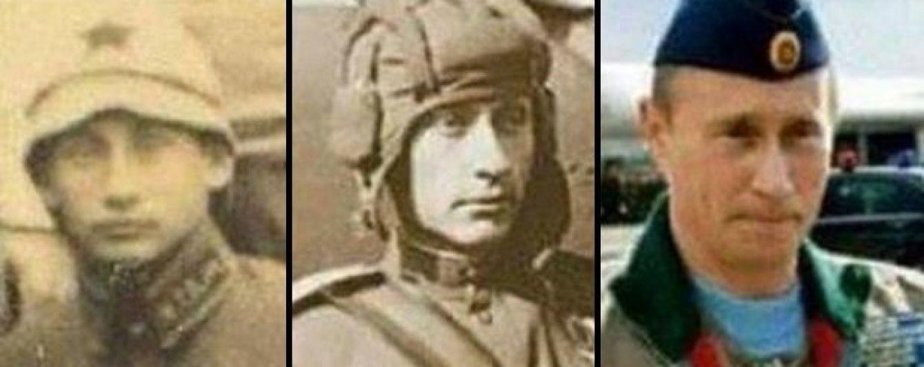 """У Мережі розшукали фото """"двійника"""" Путіна 1920 року"""