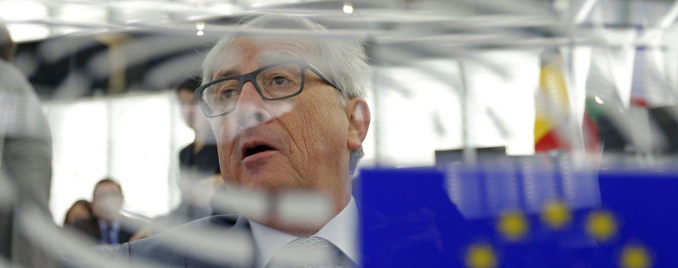 Візит глави Єврокомісії Юнкера до Росії викликав скандал на Заході