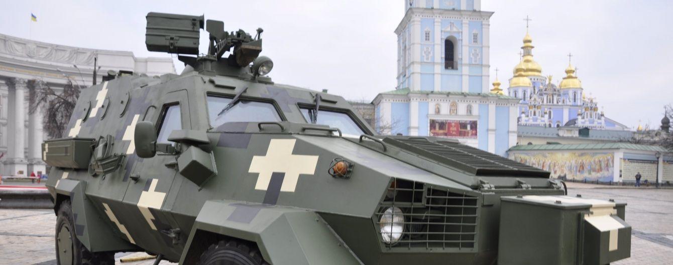 """""""Укроборонпром"""" відзвітував про чистий прибуток в понад півтора мільярда гривень"""