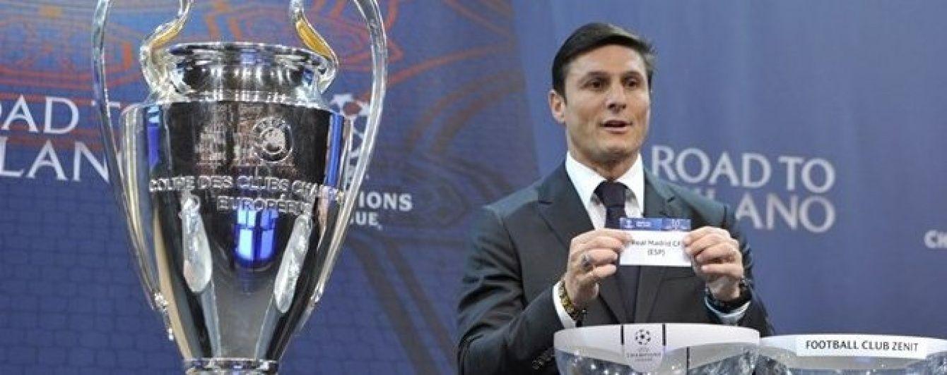 Легенду футболу Дзанетті запідозрили в підтасовуванні результатів жеребкування 1/8 фіналу Ліги чемпіонів