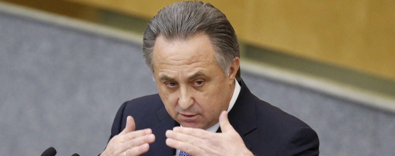 Мутко розкритикував російські клуби за відмову їхати до Туреччини