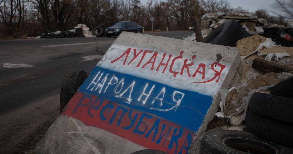 """Мы оказались в заложниках у """"ЛНР"""""""