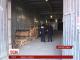 """Внаслідок вибуху у відділенні """"Нової пошти"""" у Дніпропетровську загинула людина"""
