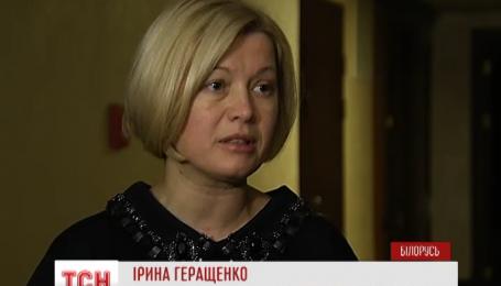 В Минске продолжается очередное заседание трехсторонней контактной группы