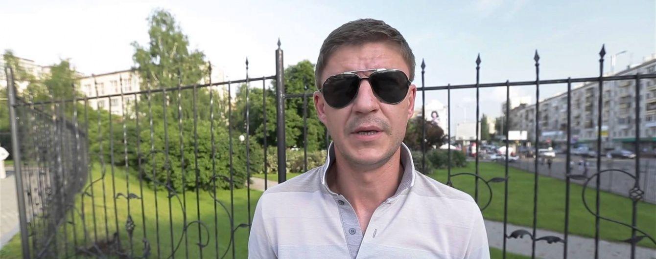 """У """"Манчестер Сіті"""" теж бояться """"Динамо"""" - екс-форвард киян Шацьких"""