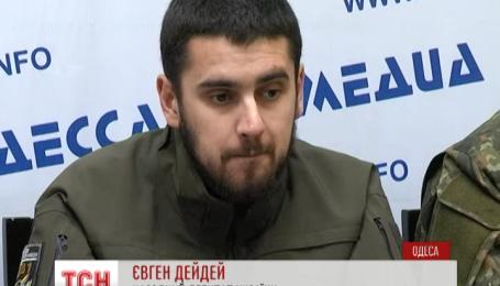 Сегодня в Одессе члены союза участников АТО пытались попасть на прием к Саакашвили