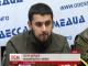 Сьогодні в Одесі члени спілки учасників АТО намагалися потрапити на прийом до Саакашвілі