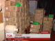 У Житомирі в їдальні коледжу активісти натрапили на склад сухпайків для ЗСУ