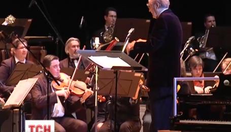 Україною гастролює видатний композитор Мішель Легран