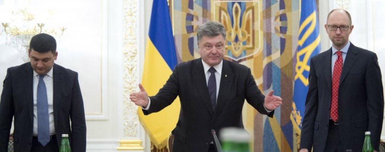 Порошенко, Яценюк і Гройсман звернулися зі спільною заявою до українців