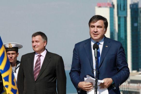 Аваков Саакашвілі