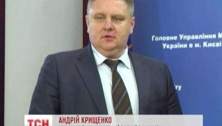 Захисник українського прапора в Горлівці на початку окупації очолив київську поліцію