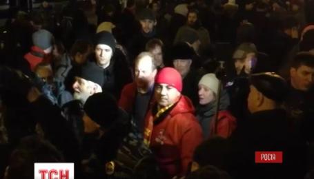 ОМОН в центре Москвы разогнал почти тысячу протестующих