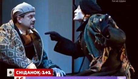 Сегодня в театре имени Франка состоится спектакль «Увертюра до свидания»