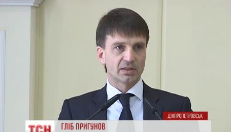 В Днепропетровске избирают председателя областного совета