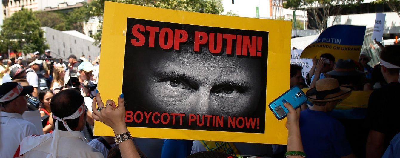 """США ввели санкції проти """"Массандри"""", """"Яндекс.Денег"""" та ще 20 російських компаній"""