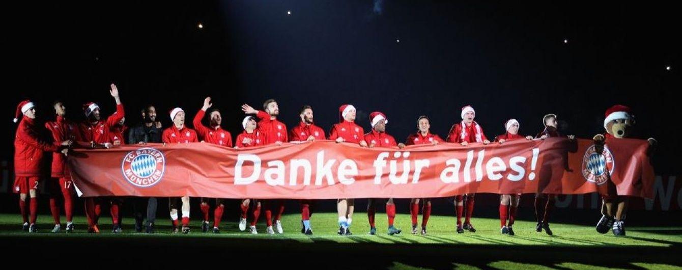 """Гравці """"Баварії"""" в ковпаках Санти подякували вболівальникам за сезон"""